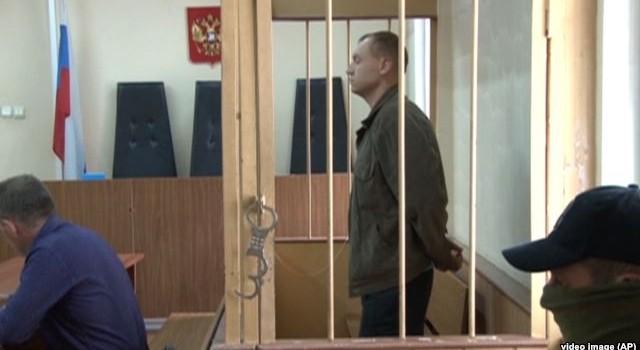 Nga và Estonia trao đổi gián điệp bị bắt