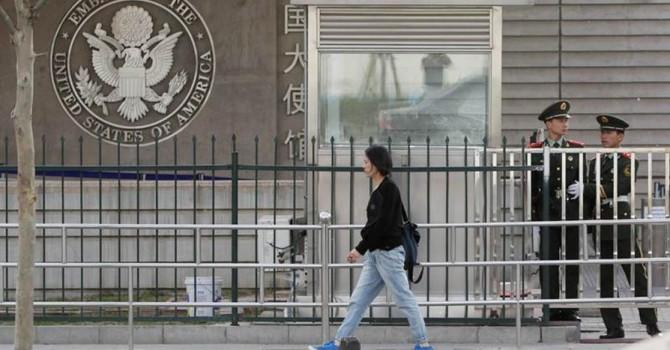 Bị tin tặc tấn công, CIA vội rút nhân viên tại Bắc Kinh