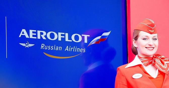 Đại gia hàng không Nga Aeroflot sẽ gồm bốn hãng hàng không