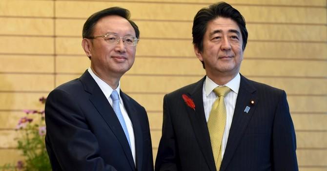 Trung Quốc sợ Thủ tướng Nhật nêu Biển Đông tại thượng đỉnh Seoul