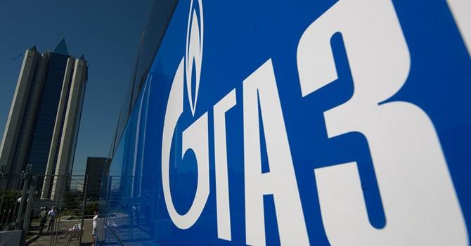 Ukraine cắt giảm lượng khí đốt mua của Nga