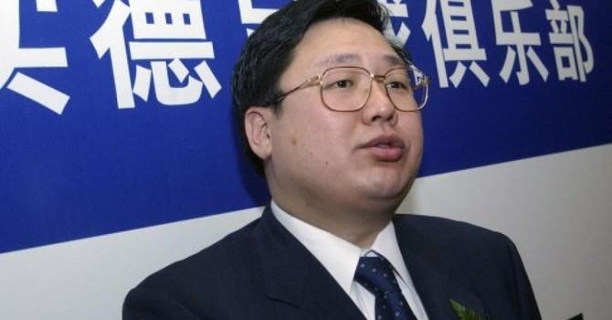 Trung Quốc: Một tỷ phú thân cận với Bạc Hy Lai chết trong tù