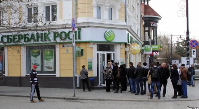 Mỹ mở rộng trừng phạt kinh tế đối với Nga