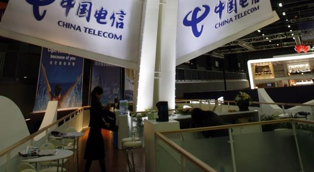Sếp công ty viễn thông lớn nhất Trung Quốc bị điều tra tham nhũng