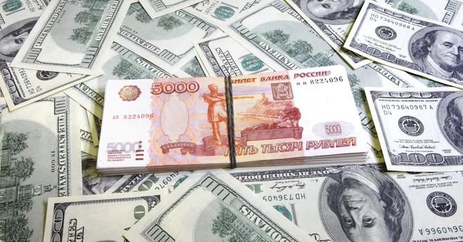 Nga cắt giảm 20 tỷ USD đầu tư vào trái phiếu Mỹ