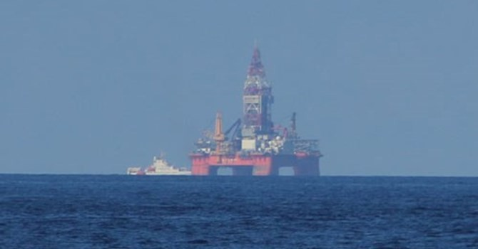 Trung Quốc âm thầm xóa cập nhật vị trí mới nhất của giàn khoan Hải Dương 981
