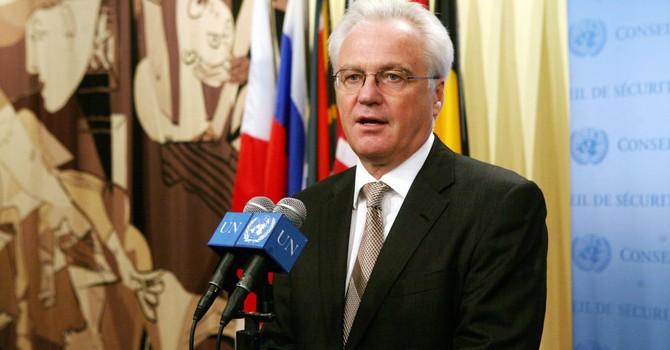 """""""Moscow không việc gì phải biện hộ cho hành động của Nga ở Syria"""""""