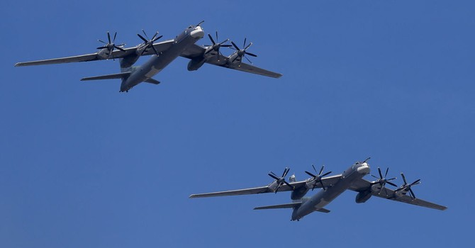 Không quân Nga nhận thêm máy bay ném bom chiến lược Tu-95MS