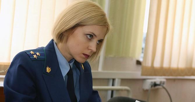 Người Tatar muốn nữ công tố viên xinh đẹp Crimea bảo vệ trước tổ chức Majlis