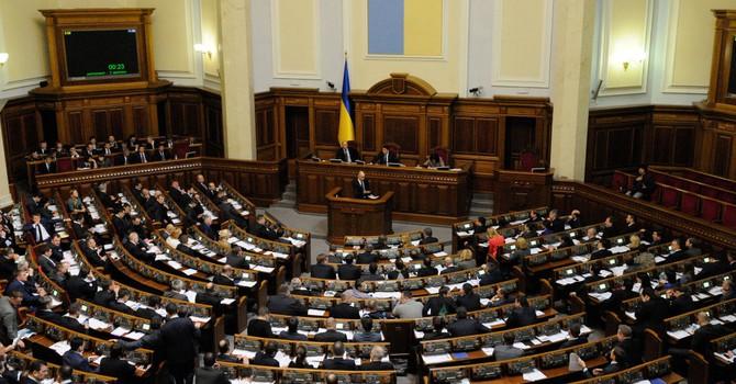Quốc hội Ukraine bất lực không bãi nhiệm được Thủ tướng
