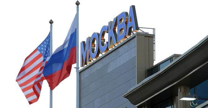 Nga rót gần 97 tỷ USD vào trái phiếu kho bạc Mỹ