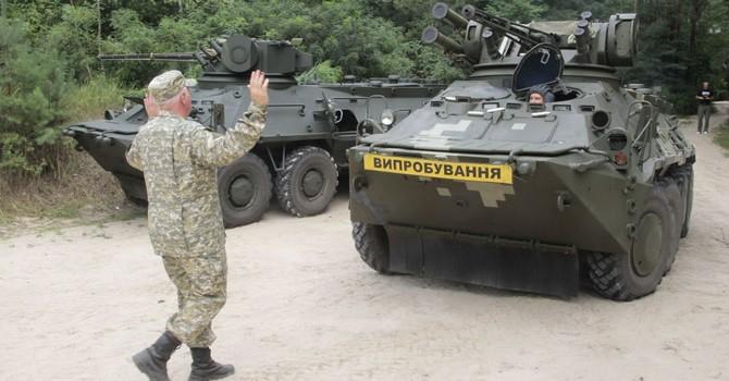 Một phần ba thiết bị hạng nặng biến mất tại Donbass