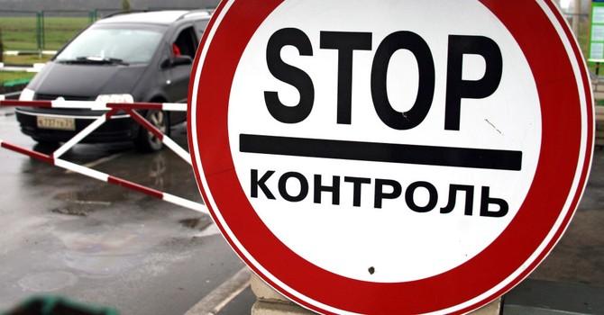 Báo Nga: Quan hệ biên giới Nga-Ukraine ngày càng kỳ lạ
