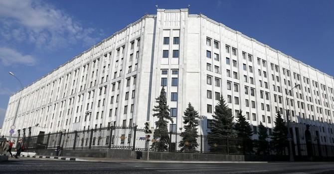 Toà nhà Bộ Quốc phòng Nga tại trung tâm Moscow bị cháy