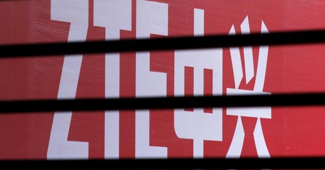 """Sợ Mỹ """"đập"""", hãng viễn thông Trung Quốc ZTE thay một loạt lãnh đạo chóp bu"""