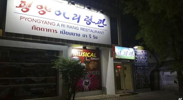 Bắc Triều Tiên dùng nhân viên nhà hàng ở nước ngoài làm tình báo