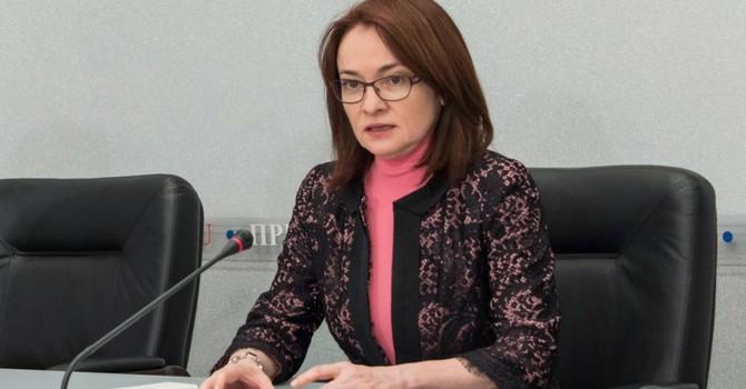 Nga sắp in tiền mệnh giá 2.000 rúp