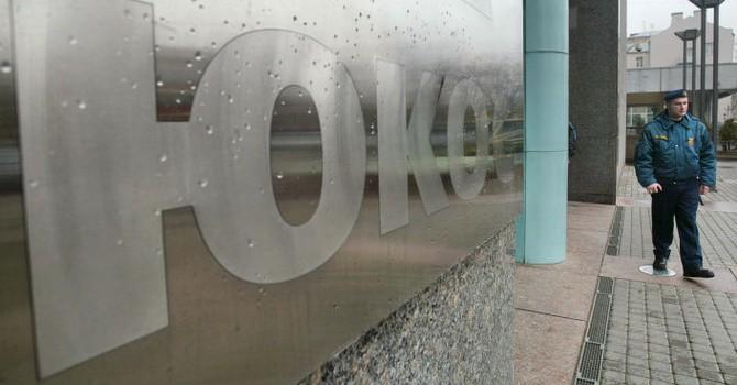 Nga thắng kiện 700 triệu USD bị bắt giữ trong vụ Yukos