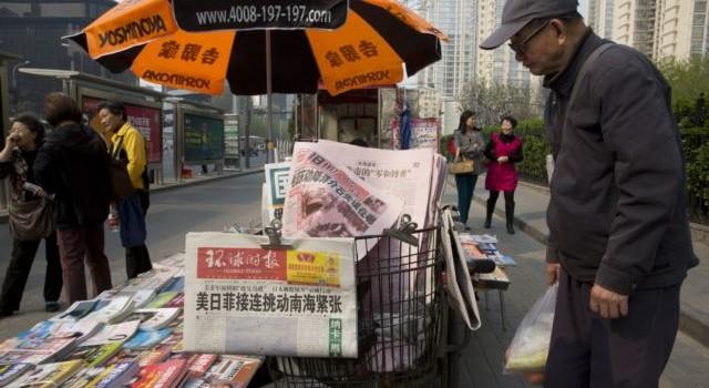 Con trai cố Tổng bí thư Trung Quốc phủ nhận cáo buộc trong hồ sơ Panama