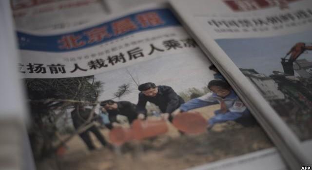 Trung Quốc mở rộng chống tham nhũng sau hồ sơ Panama