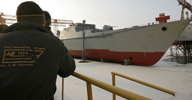 Nga chính thức hạ thủy tàu chiến Gepard 3.9 cho Hải quân Việt Nam