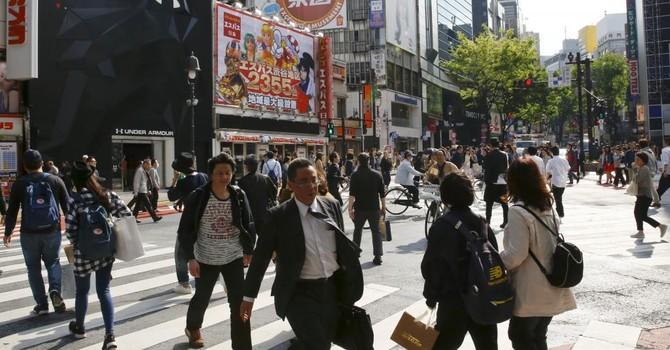 Nhật Bản: Doanh nghiệp được thưởng tiền để nhân viên nghỉ ngơi
