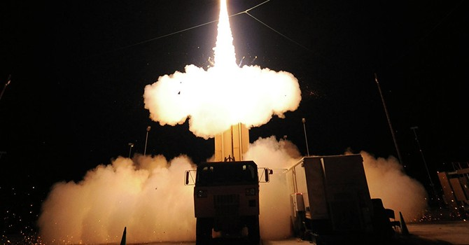 Lầu Năm Góc: Lá chắn tên lửa ở châu Âu không thể đánh chặn tên lửa Nga