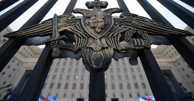 """Bộ Quốc phòng Nga """"đáp trả"""" sau khi Mỹ kêu gọi ném bom quân đội ông Assad"""