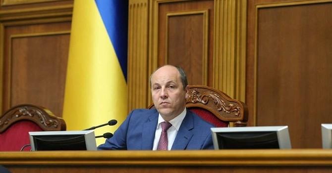 Chủ tịch quốc hội Ukraine tin sẽ lấy lại được Crimea