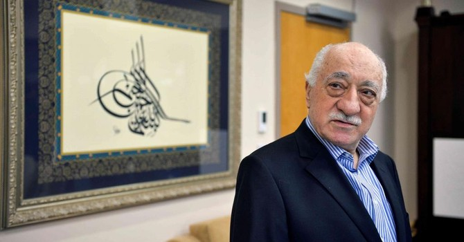 Vụ đảo chính ở Thổ Nhĩ Kỳ: Đại sứ Mỹ phẫn nộ trước cáo buộc của Ankara