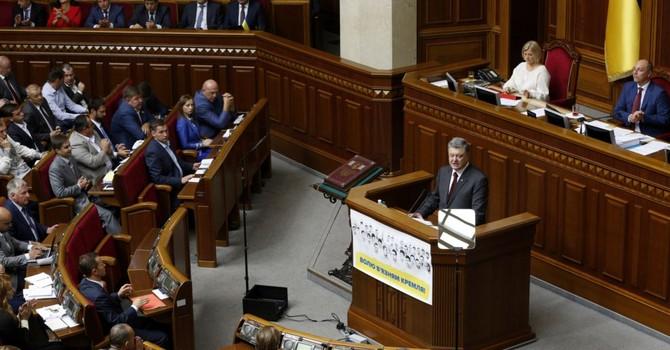 Tổng thống Ukraine: Gia nhập NATO là mục tiêu chiến lược