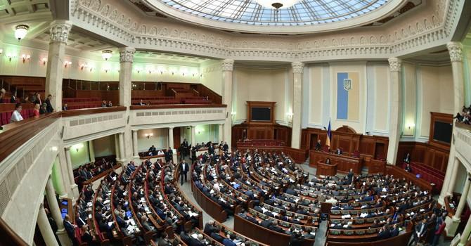 Quốc hội Ukraine quyết định đổi tên Crimea