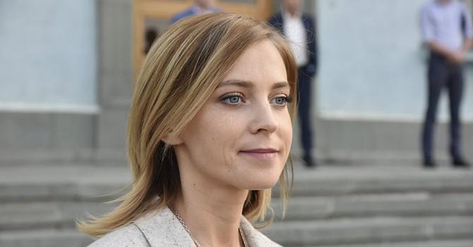 Được bầu vào Duma Nga, cựu Công tố viên Crimea lại công kích Ukraine