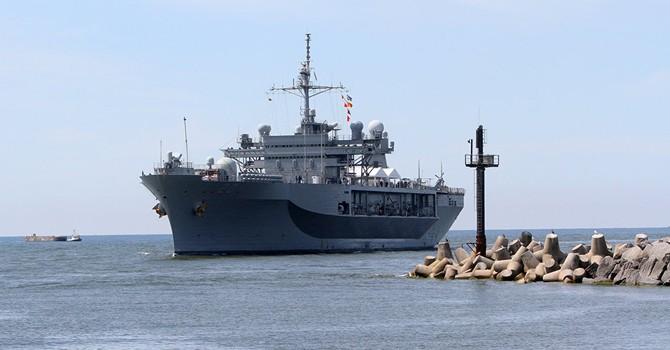 Hạm đội Biển Đen Nga bám sát tàu chiến Mỹ ở Biển Đen