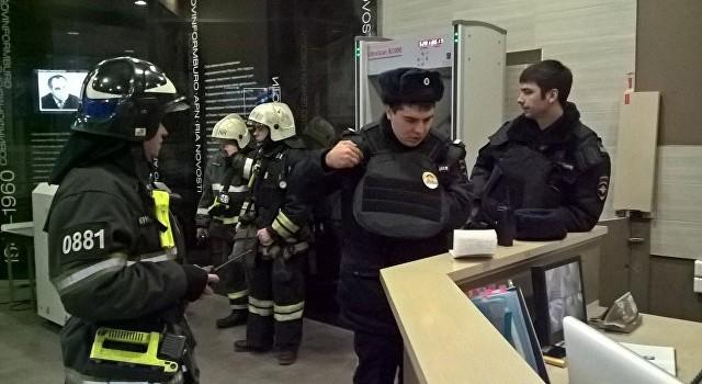 Bom đang được tìm trong tòa nhà trụ sở một tờ báo của Nga