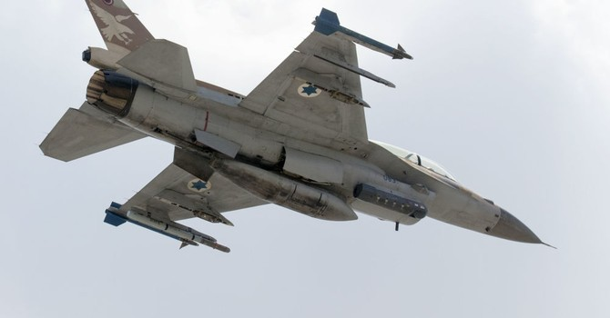 Không quân Israel đã tấn công quân đội Syria
