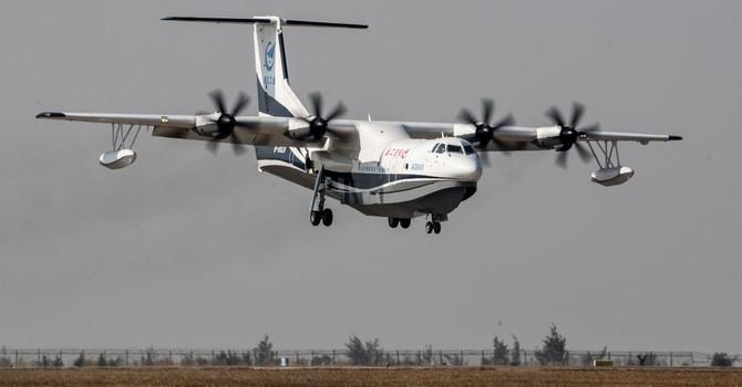 Trung Quốc khai trương thủy phi cơ lớn nhất thế giới