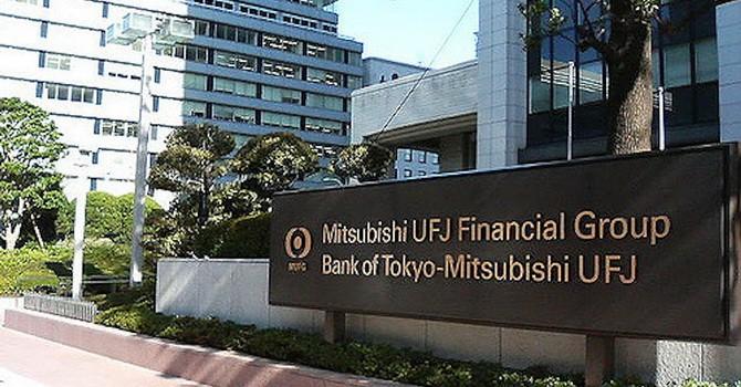 """Ngân hàng Nhật: Sáp nhập hay là """"chết""""?"""