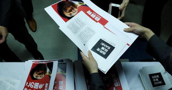 Ai đang đổ tiền cho các chiến dịch tranh cử tại Nhật?