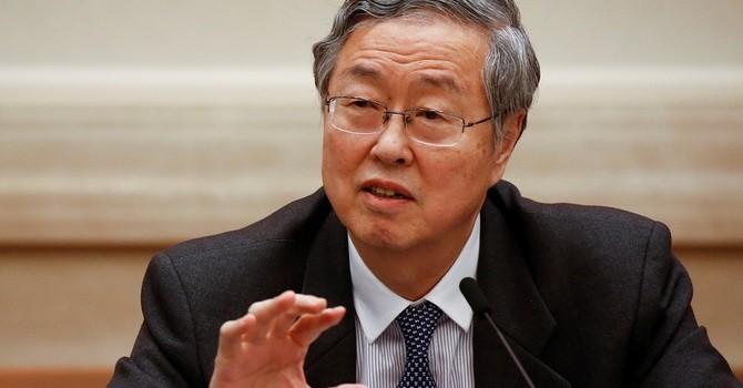Thống đốc Ngân hàng Trung ương Trung Quốc nói gì về hệ thống tài chính nước này?