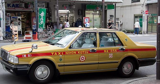 Chính phủ Nhật mạnh mẽ bảo hộ cho ngành taxi truyền thống như thế nào?