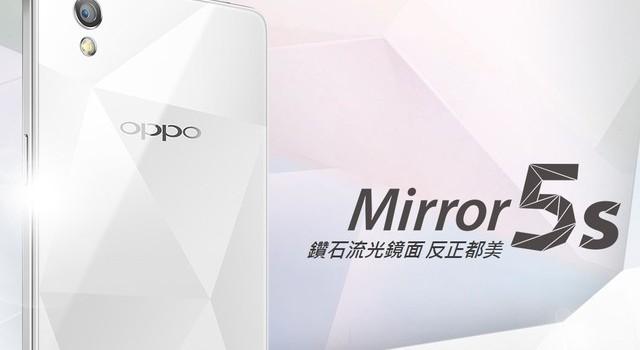 Oppo chính thức giới thiệu smartphone Mirror 5s