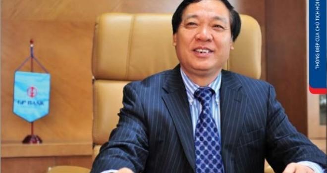 Chân dung nguyên Chủ tịch Hội đồng quản trị và Phó chủ tịch GPBank