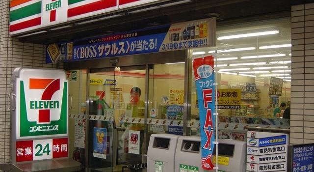Tập đoàn Nhật sắp mở siêu thị tiện lợi Seven Eleven tại Việt Nam
