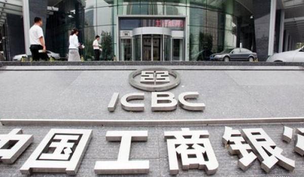 3 ngân hàng lớn nhất thế giới thuộc về Trung Quốc