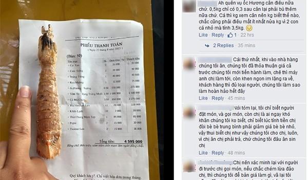 """Đà Nẵng """"chặt chém"""": 1 triệu đồng/kg tôm tít"""