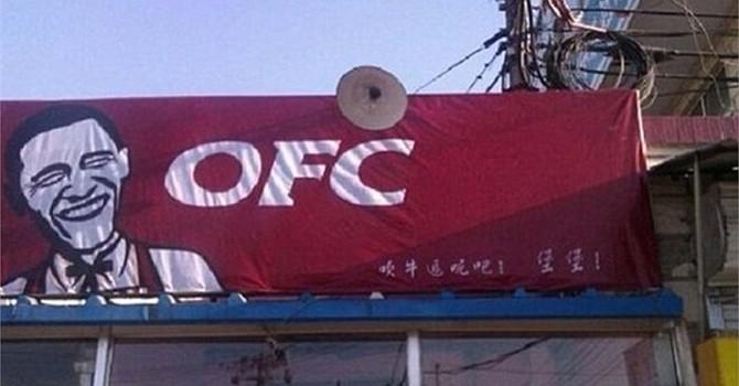 8 thương hiệu nhái hài hước chỉ có ở Trung Quốc