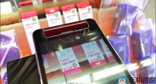 Xuất hiện ảnh của Samsung Galaxy A9 với camera xoay