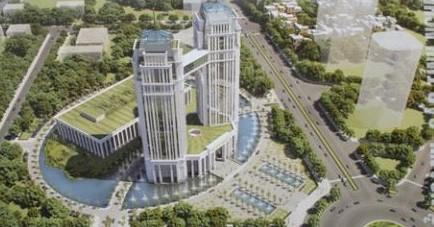 Nghệ An dừng xây dựng trung tâm hành chính 2.178 tỷ đồng