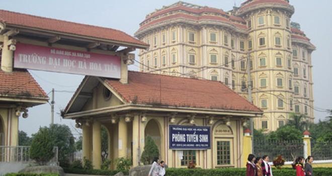 Bộ Công an chính thức mua Trường Đại học Hà Hoa Tiên